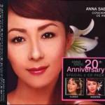 Anna Saeki DVD