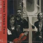 UTT CD Cover